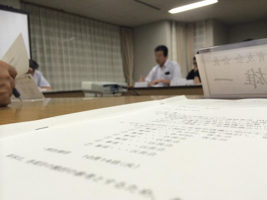 2014-9-30-1.jpg