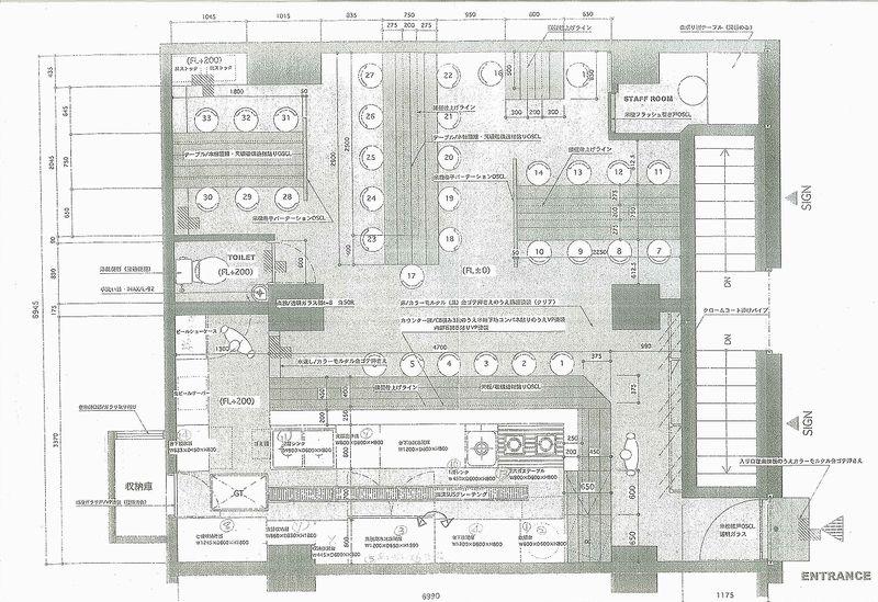 石本ビル1階 平面図