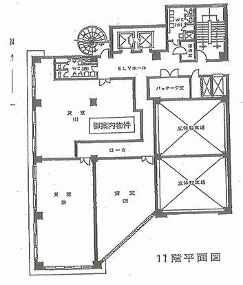 日進ビルディング 11階平面図