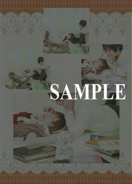 sample本文2
