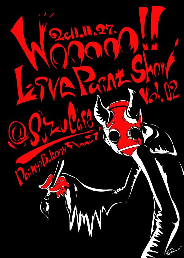 wooooolive02.png