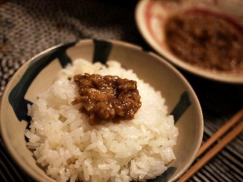 茗荷の味噌炊き柚子風味