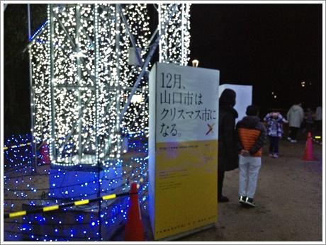 2013Christmasshi007.jpg