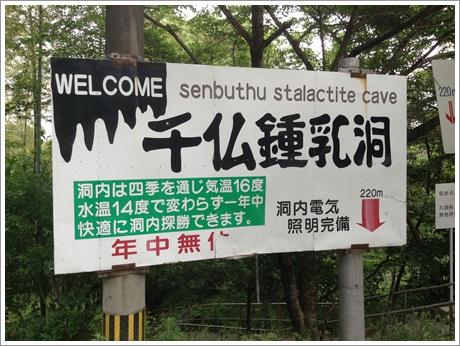 senbutsudo001.jpg