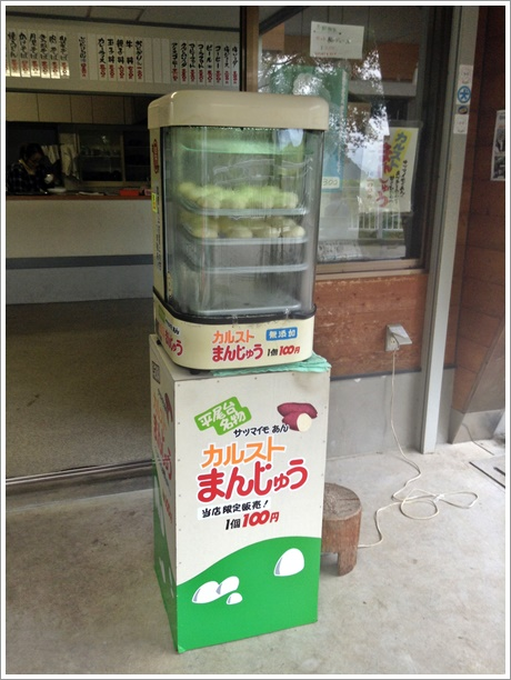 senbutsudo003.jpg