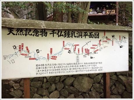 senbutsudo005.jpg