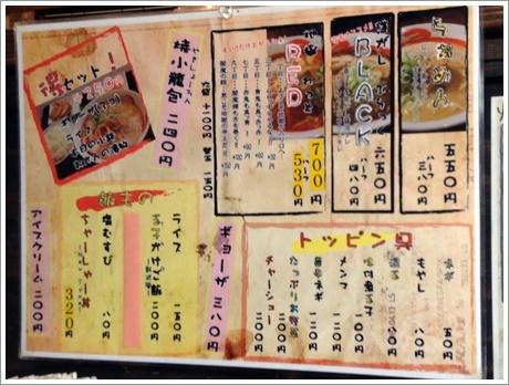 shinshiki002.jpg