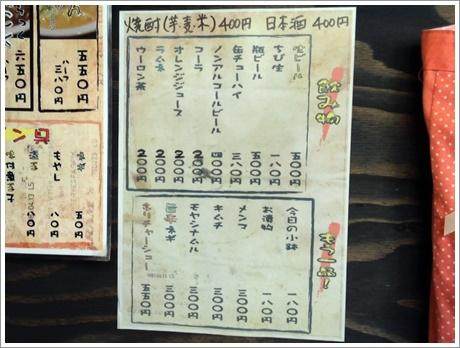 shinshiki003.jpg
