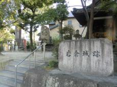 岩倉城跡地