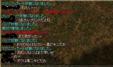 201109-2.jpg