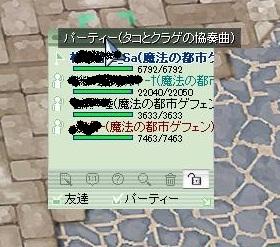 2012426-1.jpg