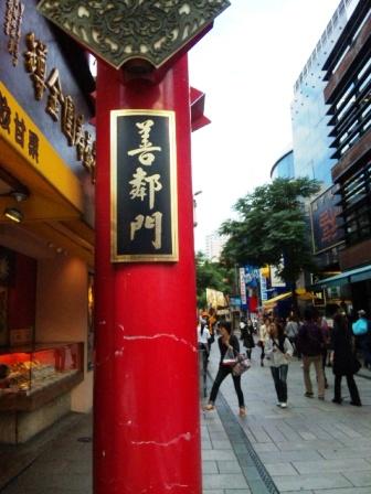 2011Oct_yokohama003.jpg