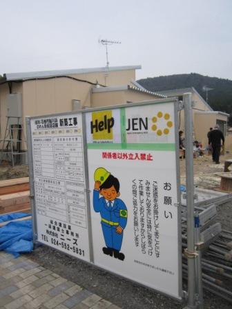 ayukawa2011Nov_007.jpg