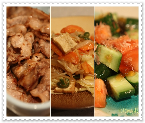 dinner120313.jpg