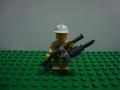 五式半自動歩槍