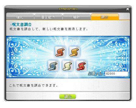 SPARKUI04.jpg