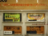 P4120034.jpg