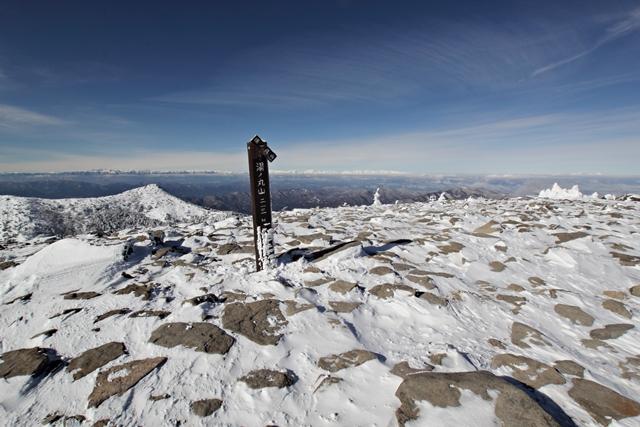 011山頂標識