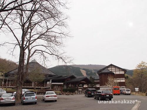 広島県 県民の森