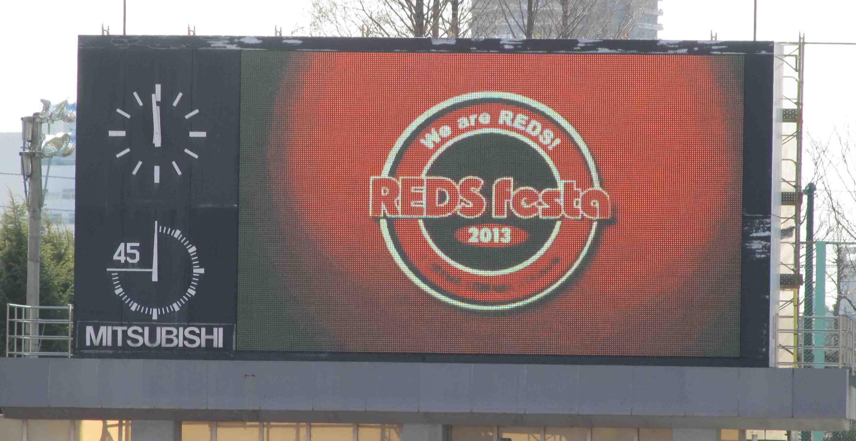 REDSfesta2013-01.jpg