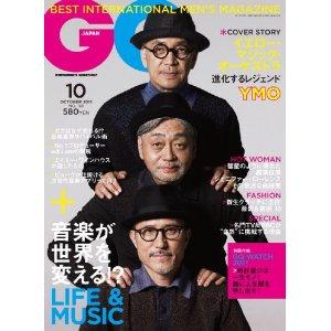 GQ JAPAN 2011.10