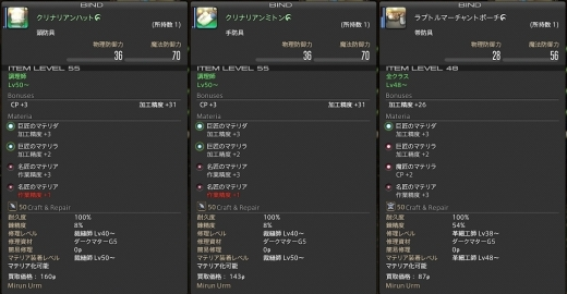 ☆2制作のおはなし☆キラッ6