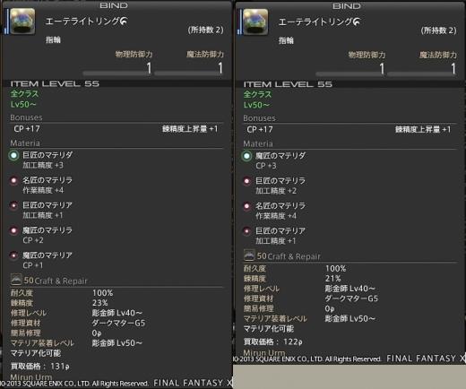 ☆2制作のおはなし☆キラッ9