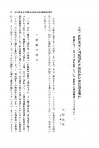 kotamaomitama01.jpg
