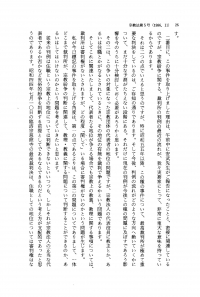kotamaomitama02.jpg
