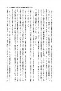 kotamaomitama03.jpg
