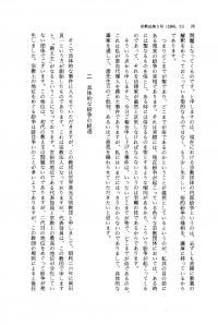 kotamaomitama04.jpg