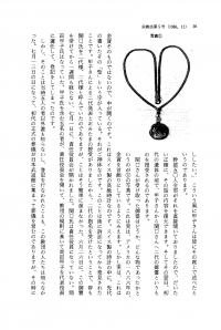 kotamaomitama06.jpg