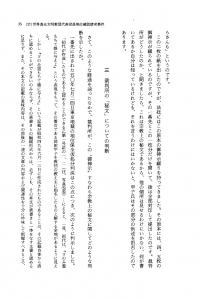kotamaomitama11.jpg