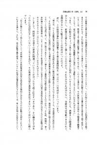 kotamaomitama12.jpg
