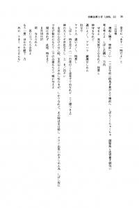 kotamaomitama14.jpg