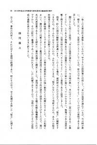kotamaomitama15.jpg