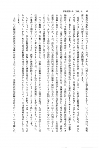 kotamaomitama16.jpg