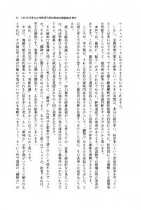 kotamaomitama17.jpg