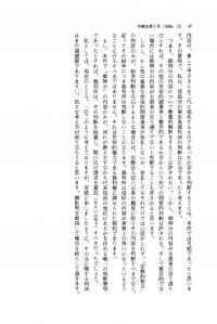 kotamaomitama18.jpg