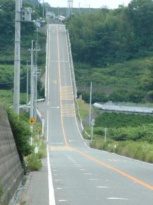 紀ノ川広域農道2_convert_20120221085601