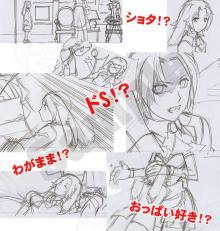 アリス・ハント2巻