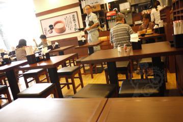 丸亀製麺i