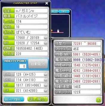 Maple120130_220559.jpg