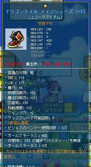Maple120201_185408.jpg
