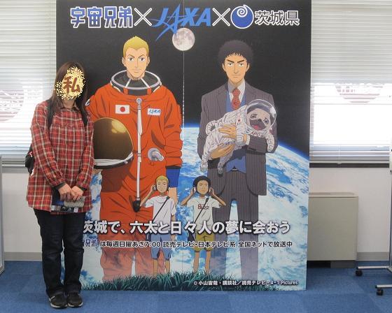 JAXAのインフォメーションにもでっかい看板が!