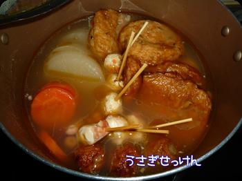 ぴんく1-3