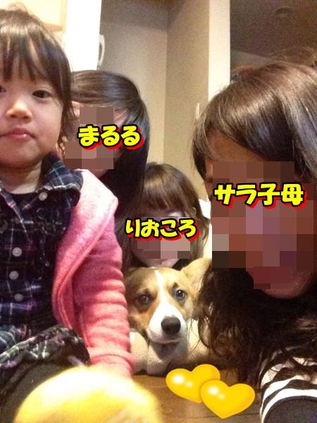 4姉妹?2