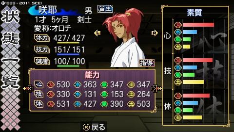 oreshika_0037.jpeg