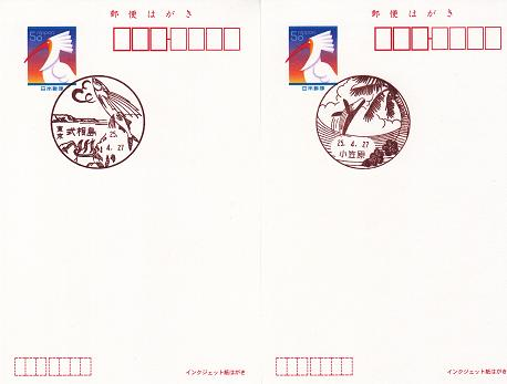 20130427a