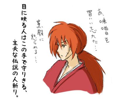 samuraix.jpg